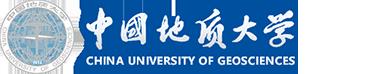 中国地质大学dz@cug.edu.cn